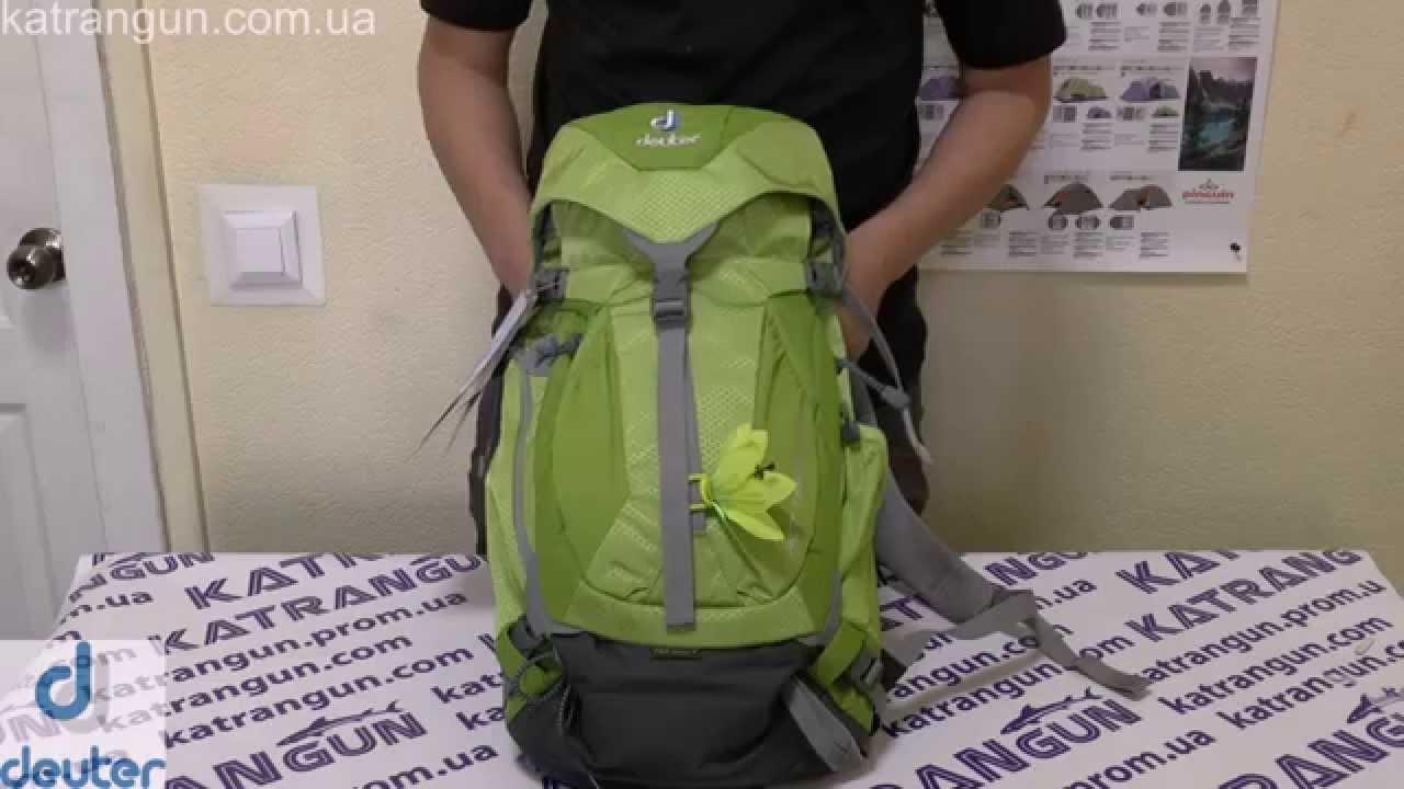 Рюкзак deuter act trail 32 рюкзаки gocha