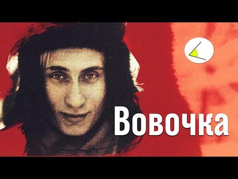 «Вовочка» | Путинизм как он есть #11