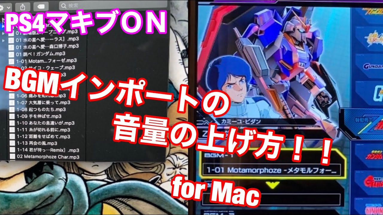 Ps4 マキブ on