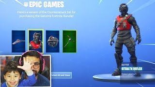 The New Free STEALTH REFLEX Skin in Fortnite..