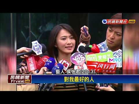 侯怡君坐蕭大陸大腿曬愛 粉絲:「幸福來了!」-民視新聞