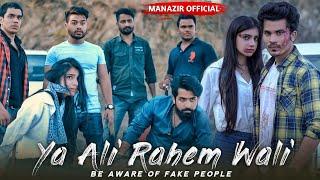 Ya Ali   Bina Tere Na Ek Pal Ho   Heart Touching   Be Aware Of Fake People   Manazir Official