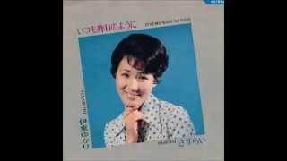 1970年 / DENON / CD-88 デノン・オーケストラ.