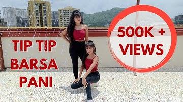 Tip Tip Barsa Pani (Hip-Hop Mix) |  Gladiatrix Dance Crew Choreography