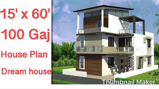 15 X 60  House Design, Plan Type -1  1 BHK , With Car Parking