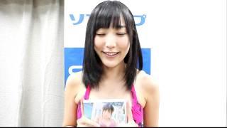 DVD『恋少女*H』発売記念イベント。 DVDの内容は、お風呂場のシーンで洗...