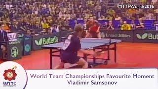 World Team Champs Favorite Moment - Vladimir Samsonov