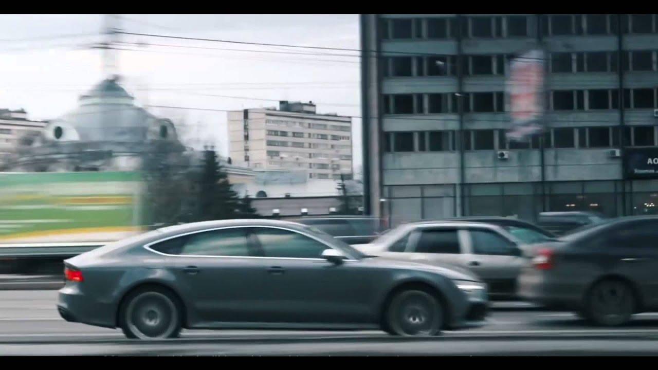 Tropkillaz Boa Noite: Boa Noite (Audi RS7) DragtimesInfo