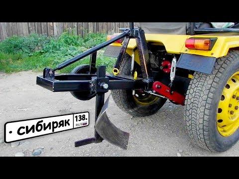 Самодельный миниТрактор ~ Сибиряк ~ ПЛУГ