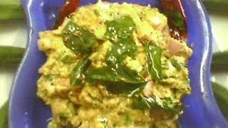 Bhindi chutney (okra/ ladiesfinger chutney)