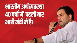 Congress President Rahul Gandhi at an interaction with university students from Delhi