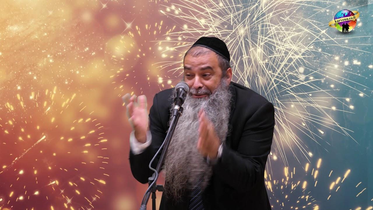 הרב רפאל זר HD   עומר אדם ויום העצמאות 2019 - חזק!