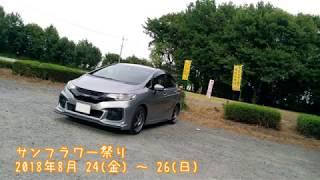 【実況車載動画】 FIT で GO! - 無限 - 【Part83】