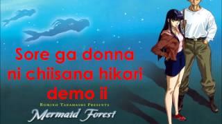 Mermaid Forest-Like An Angel Lyrics [Watch in HD]