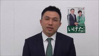 井桁亮氏(自分の強み)