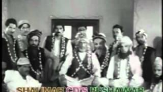 Repeat youtube video pashto old movie Da Gaz Da Maidan part 11 Last