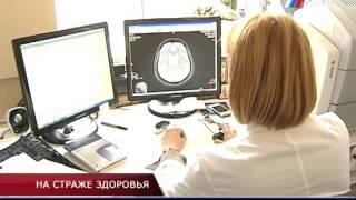 видео Волгоградская областная Дума