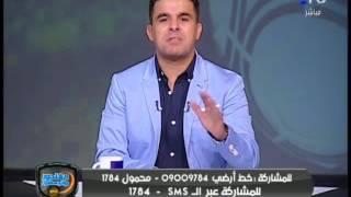 خالد الغندور يفتح النار على الحكم ابراهيم نور الدين