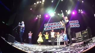 Приключения Электроников Мой адрес советский союз ГлавClub live