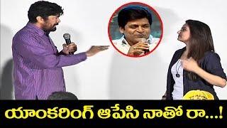 పోసాని యాంకర్ని అంతా మాట అన్నారా?   Posani Krishna Murali Satire on Anchor   Top Telugu Media