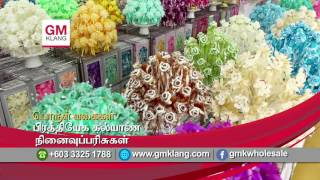 GMKLANG TAMIL ASTRO INDIAN CHANNEL 2016