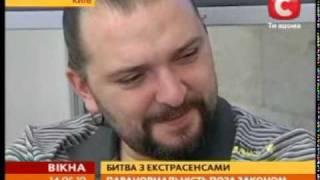 Битва екстрасенсов (Украина)