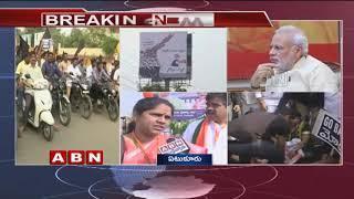 All arrangements set for PM Modi Guntur Public Meeting | Modi Guntur Tour Schedule | ABN Telugu