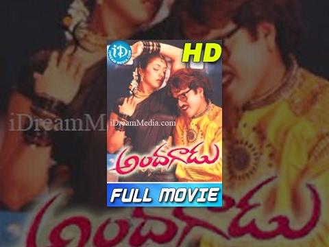 Andagadu Full Movie