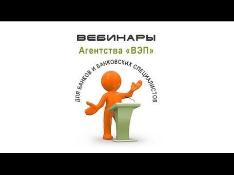 Положение Банка России от  N 254-П О порядке