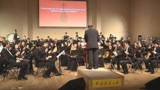 Katy Perry - Roar (Orchestral Version) Performed by China National Orc