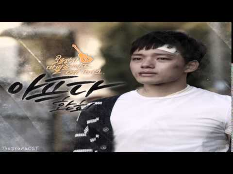 Hwanhee (Fly to the Sky) - Heart-Breaking (아프다) Orange Marmalade OST Part.1