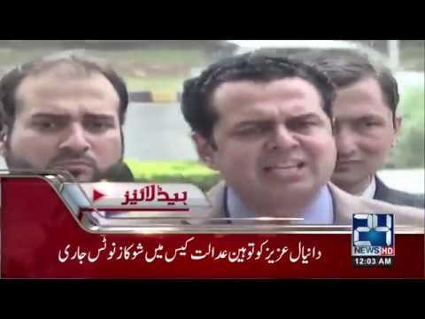 News Bulletin | 12:00 AM | 20 February 2018 | 24 News HD
