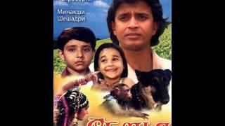 Семья  Индийский фильм