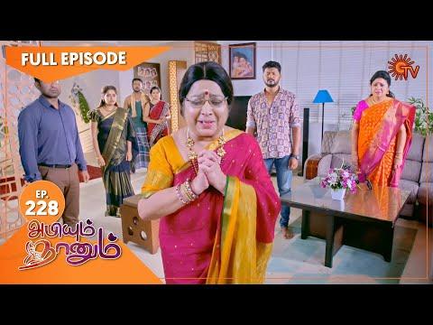 Abiyum Naanum - Ep 228   26 July 2021   Sun TV Serial   Tamil Serial