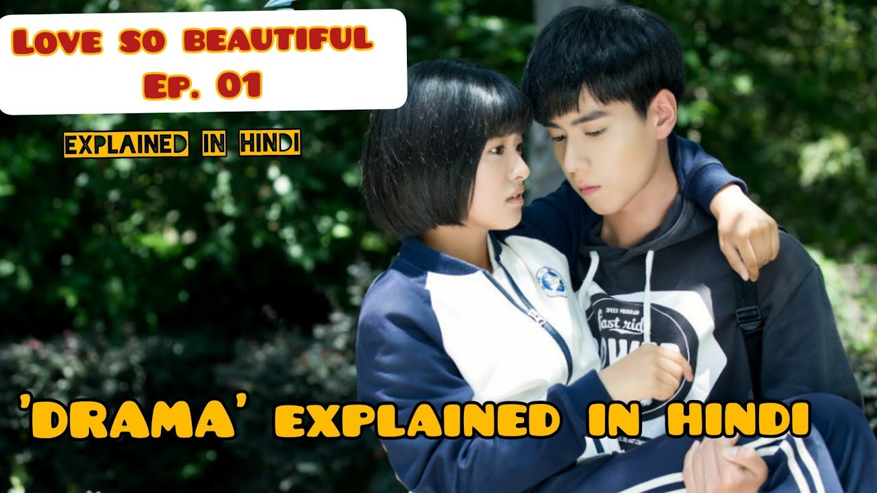 A love so beautiful Hindi Explanation   ep.20   YouTube