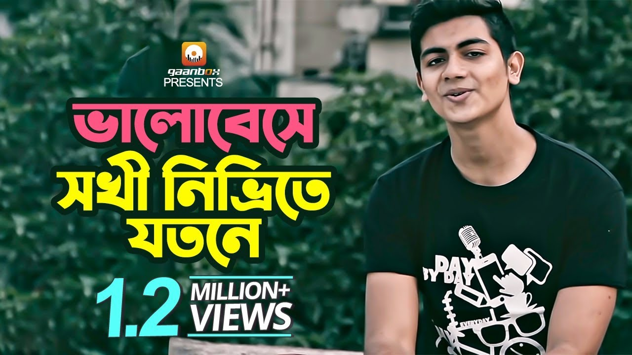 Download Bhalobeshe Sokhi Nivrite Jotone by Mahtim Shakib | Rabindranath Tagore | Music Video 2019 | GaanBox