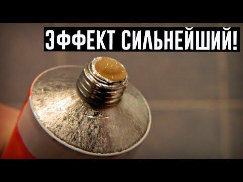 Мазь Вишневского и ее забытые целебные свойства! | полезные | здоровье | рецепты | красота | советы | сад | дом | и