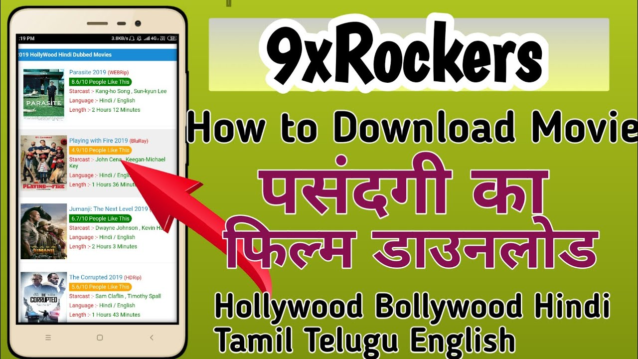 Download 9xRockers 2020: New Hollywood Hindi Dubbed Movies Download in 1080p Mp4 Hd 720p 480p 300mb