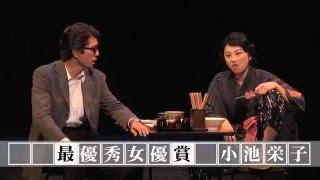 KERA・MAP #006『グッドバイ』DVD、4月6日発売 価格:¥6190+税 原作...