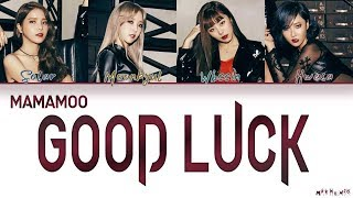 Download MAMAMOO (마마무) - Good Luck 「AOA Cover」 Color Coded Lyrics Han Rom Eng 「QUEENDOM」