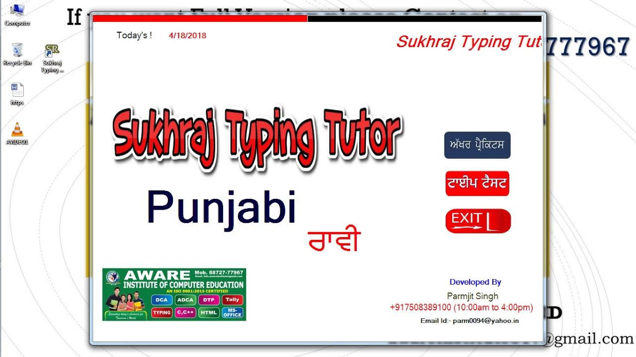 Summary -> Download Punjabi Typing Tutor For Punjabi Raavi Font