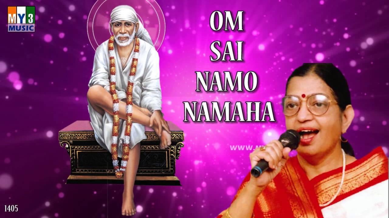 Vishnu Chants