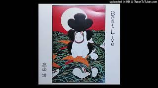 高田渡 - 03 ねこのねごと 「Best Live」Disc1(1999)より.