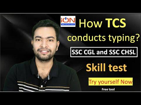 Skill Test of