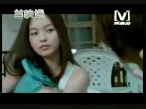 Wang Zi ~ Sorry ~ Dui bu qi