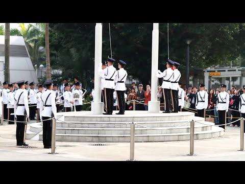 Flag Raising Ceremony at Golden Bauhinia Square, Hong Kong Special Administrative Region