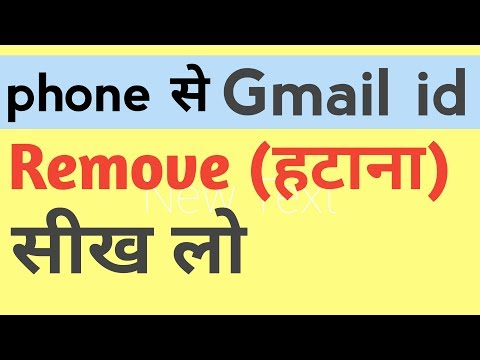 how to remove Google account from any Android phone - Myhiton