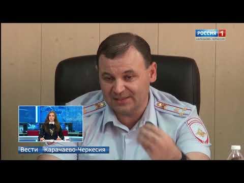 Вести Карачаево-Черкесия 08.10.2019