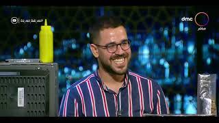 مساء dmc - أحمد إبراهيم طالب هندسة يبيع سينابون بعربية في الزقازيق