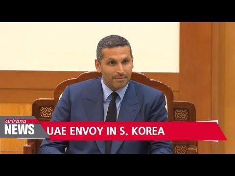 President Moon meets visiting UAE official Khaldoon Al Mubarak